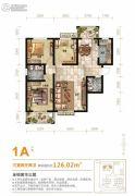 希尔国际公馆3室2厅2卫126平方米户型图