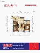 博学院书香门第3室2厅2卫115平方米户型图