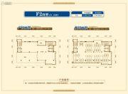 总部生态城・总部花园1室1厅1卫347--400平方米户型图