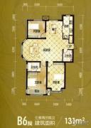 建投御河新城3室2厅2卫131平方米户型图