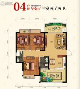 名门壹号3室2厅2卫93平方米户型图