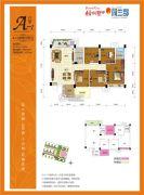 梧桐墅四期・荷兰郡4室2厅2卫121--123平方米户型图