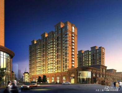 唐山嘉元房地产开发有限公司