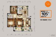 恒佳太阳城3室2厅1卫105平方米户型图