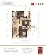 绿谷庄园3室2厅2卫125平方米户型图