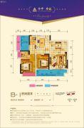 华宇金苑3室2厅2卫0平方米户型图