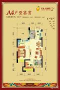 东海柠檬郡2室2厅1卫82平方米户型图