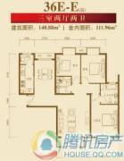 北京新天地3室2厅2卫140平方米户型图