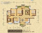康桥美郡4室2厅2卫144平方米户型图