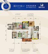 碧桂园・半岛1号4室2厅2卫110平方米户型图