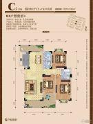 舜皇城0室2厅2卫161平方米户型图