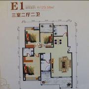 花漾城3室2厅2卫123--124平方米户型图