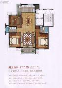 观山居3室2厅2卫136--140平方米户型图