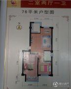 壹品园2室2厅1卫0平方米户型图