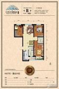 天水丽城3室2厅2卫119平方米户型图