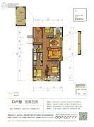 西溪永乐城4室2厅2卫108平方米户型图