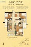 金紫世家3室2厅2卫88平方米户型图