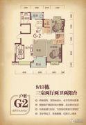 国色天香3室2厅2卫126平方米户型图