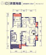学苑广场九号3室2厅2卫129平方米户型图