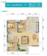 半岛大院(二期)3室2厅2卫87平方米户型图