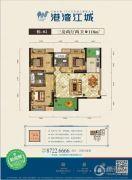 港湾江城3室2厅2卫117--119平方米户型图