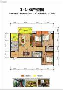 博望龙庭3室2厅2卫130--141平方米户型图