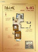 美好易居城 高层2室2厅1卫82平方米户型图