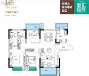 海伦国际3室2厅2卫0平方米户型图