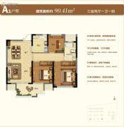 苏州绿城春江明月3室2厅1卫90平方米户型图