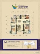 琴亭湖畔二期4室2厅2卫157平方米户型图