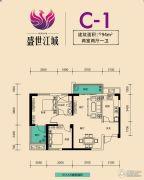 电建地产盛世江城2室1厅1卫89平方米户型图