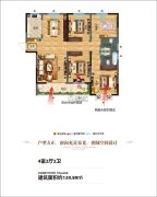 常绿大阅城4室2厅2卫139平方米户型图