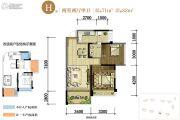 中铁诺德壹号2室2厅1卫71平方米户型图
