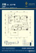 汇东美居3室2厅2卫129平方米户型图