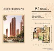 新城国际花都2室2厅1卫93平方米户型图