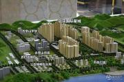 冠亚・国际星城规划图