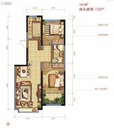 伟业公馆2室2厅1卫101平方米户型图