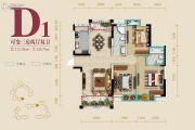 蜀镇3室2厅2卫112平方米户型图