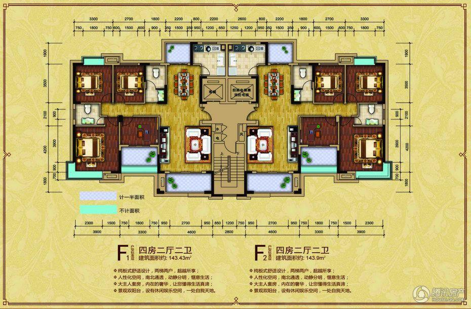 锦豪雍景园 单元型户型图