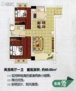 新城市宜家2室2厅1卫70平方米户型图