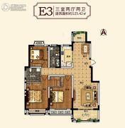 中建・柒号院3室2厅2卫125平方米户型图