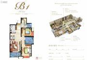 阳光城・西西里2室2厅1卫101平方米户型图