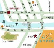 随州碧桂园交通图