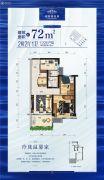 桂林碧桂园2室2厅1卫72--76平方米户型图