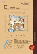 银泰红城五期逸墅3室2厅2卫131平方米户型图