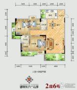 御景东方3室2厅2卫143--146平方米户型图
