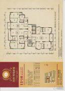 祥利・明珠新城4室3厅2卫180平方米户型图
