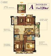 红星紫郡4室2厅2卫120平方米户型图