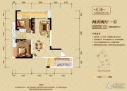 金融街融景城2室2厅1卫65--85平方米户型图
