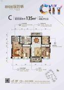 碧桂园深荟城4室2厅2卫135平方米户型图